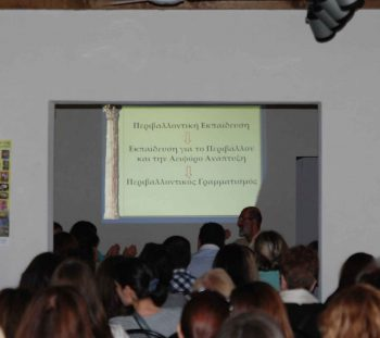 Lecture on environmental education and archaeological monuments